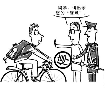 为方便儿子上学,近日,我用自己的身份证件,为孩子办理了共享单车手续.